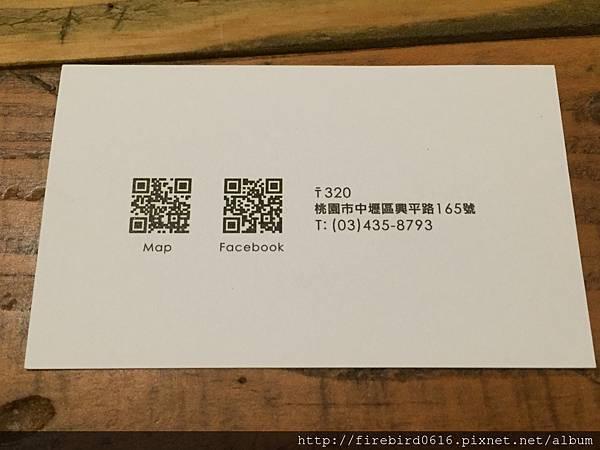 9-1桃園中壢Table_No2_Coffee_Roaster20.jpg