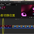 Apple MAC imovie編輯影片簡單教學-14.png