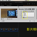 Apple MAC imovie編輯影片簡單教學-22.png
