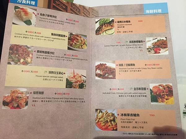 3-4桃園中壢禪園中式料理(原日據時期製冰廠)14.jpg