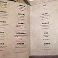 3-8桃園中壢禪園中式料理(原日據時期製冰廠)18.jpg