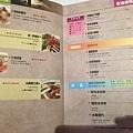 3-9桃園中壢禪園中式料理(原日據時期製冰廠)19.jpg
