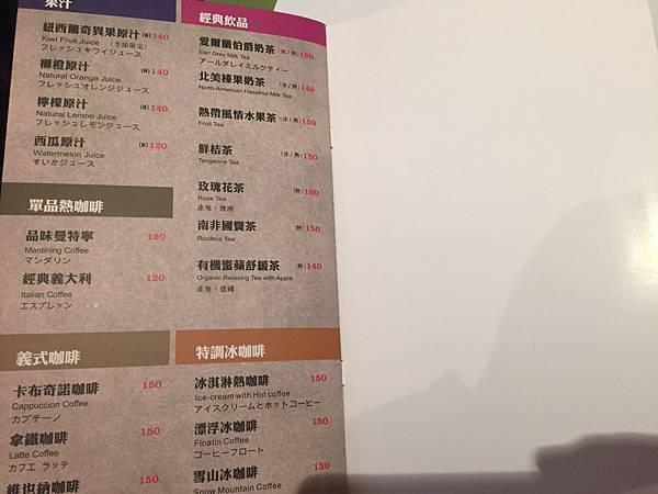 3-10桃園中壢禪園中式料理(原日據時期製冰廠)20.jpg