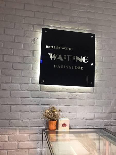 0-3桃園中壢中豐路Waiting法氏甜點8.jpg
