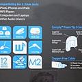 Brainwavz-M2耳機6.jpg