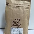桃園中壢佑品咖啡豆--西達摩1.JPG