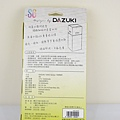 0-3DAZUKI露營手電筒行動電源--S63.jpg