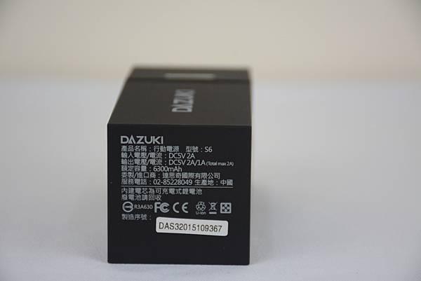 1-1DAZUKI露營手電筒行動電源--S67.jpg