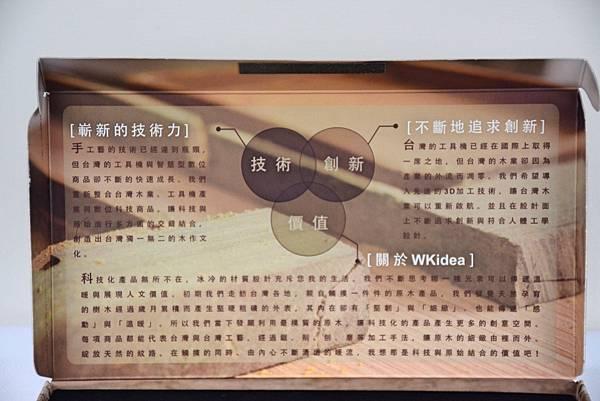 0-6威力康WKIDEA台灣檜木iPhone6手機殼7.jpg