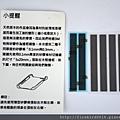 1-3威力康WKIDEA台灣檜木iPhone6手機殼11.jpg