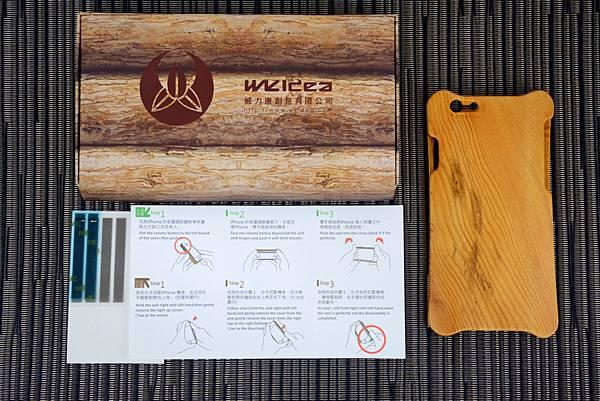 1-1威力康WKIDEA台灣檜木iPhone6手機殼9.jpg