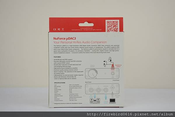 2-2Optoma_Nuforce_uDAC3_NE750M_Earphone4.jpg