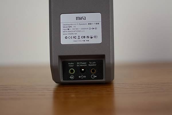 2-3 mifa_X5_hifi級電腦音響喇叭5.jpg