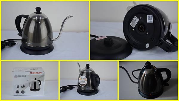 THOMSON_SA-K02_電子咖啡手沖壺1.jpg
