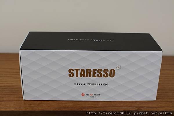 0-1staresso隨身手壓義式咖啡壺1.jpg
