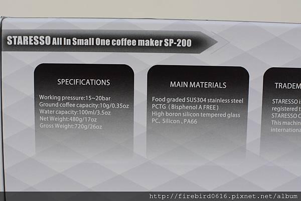 0-4staresso隨身手壓義式咖啡壺4.jpg