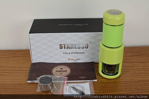 0-8staresso隨身手壓義式咖啡壺6.jpg