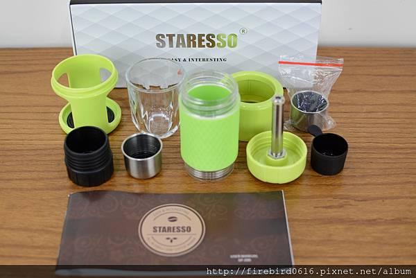 2-1staresso隨身手壓義式咖啡壺18.jpg