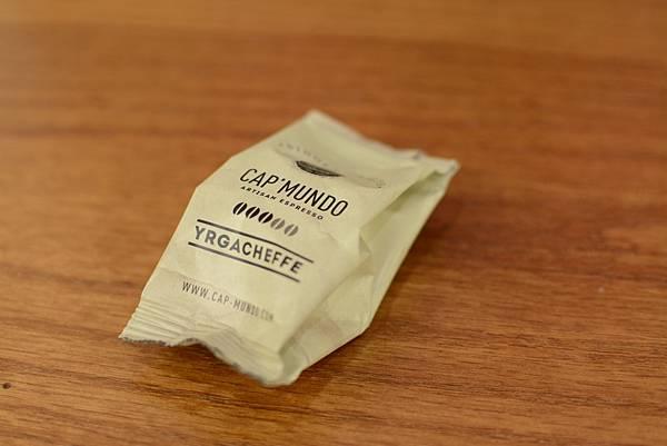 8-4-3staresso隨身手壓義式咖啡壺51.jpg