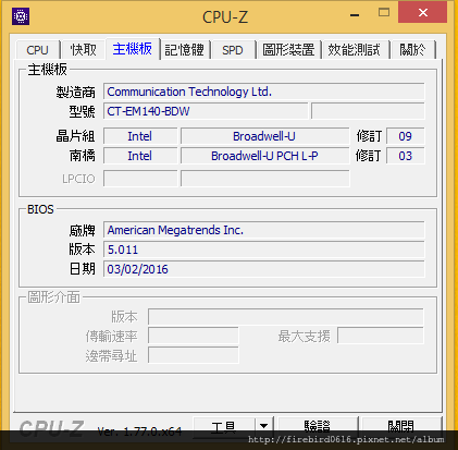 7-3CPU-Z-3-主機板.PNG