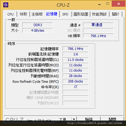 7-4CPU-Z-4-記憶體.PNG