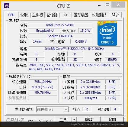 7-1CPU-Z-1-CPU.PNG