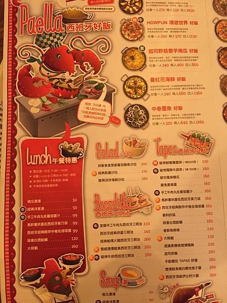 2-2桃園龜山林口A8環球購物中心--Howfun好飯食堂3.jpg