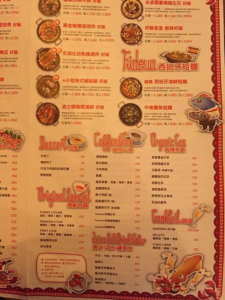 2-3桃園龜山林口A8環球購物中心--Howfun好飯食堂4.jpg