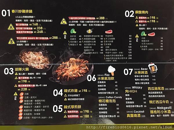 3 OMAYA正宗韓國乳溝起司春川炒雞8.jpg