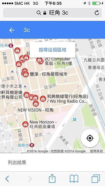4-1 香港旺角油麻地盛世酒店55.jpg