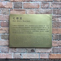 5-8 香港旺角油麻地盛世酒店36.jpg