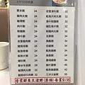 6-1-1 香港旺角油麻地盛世酒店38.jpg