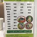 6-1-2 香港旺角油麻地盛世酒店39.jpg