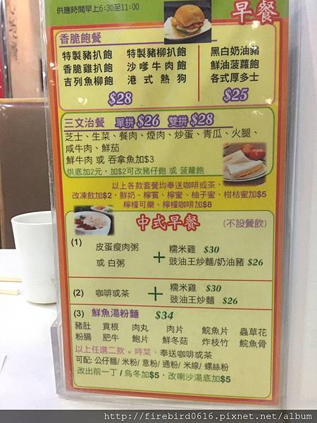 6-1-3 香港旺角油麻地盛世酒店40.jpg