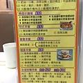 6-1-4 香港旺角油麻地盛世酒店41.jpg
