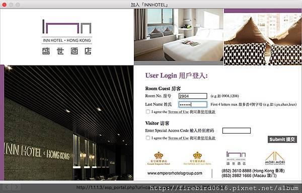 9 香港旺角油麻地盛世酒店1.jpg