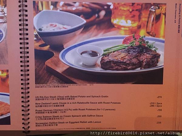 9 香港灣仔KingLudwigBeerhall德國餐廳21.jpg