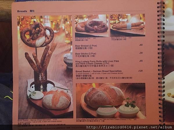 9 香港灣仔KingLudwigBeerhall德國餐廳26.jpg