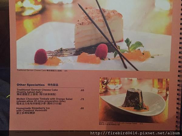 9 香港灣仔KingLudwigBeerhall德國餐廳30.jpg