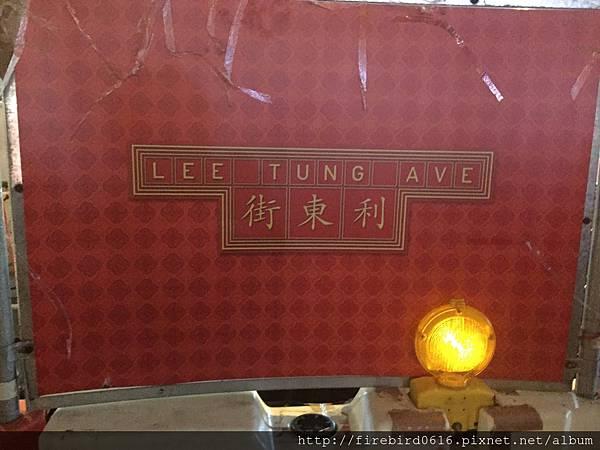a-1 香港灣仔KingLudwigBeerhall德國餐廳58.jpg