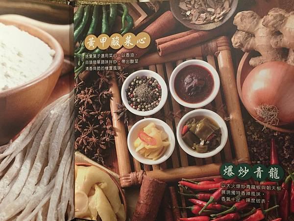 8 桃園愛買品川蘭牛肉麵8.jpg