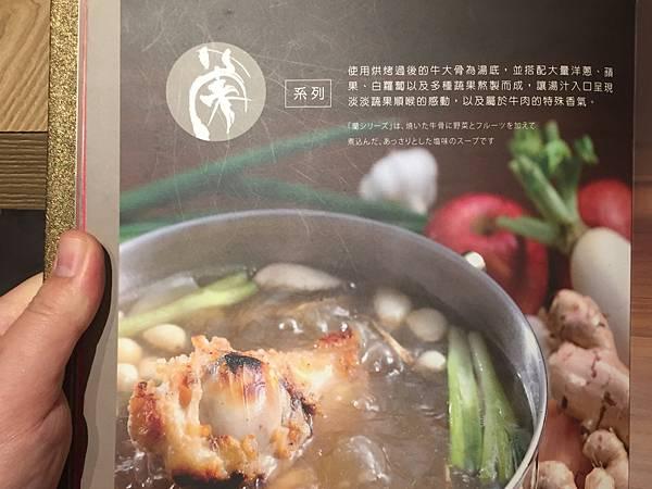 8 桃園愛買品川蘭牛肉麵11.jpg
