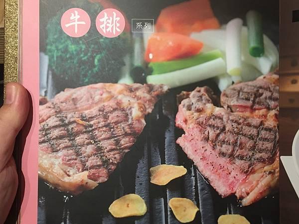 8 桃園愛買品川蘭牛肉麵13.jpg
