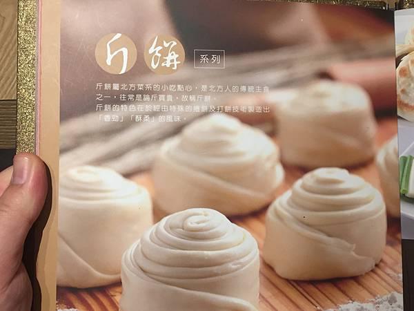 8 桃園愛買品川蘭牛肉麵17.jpg