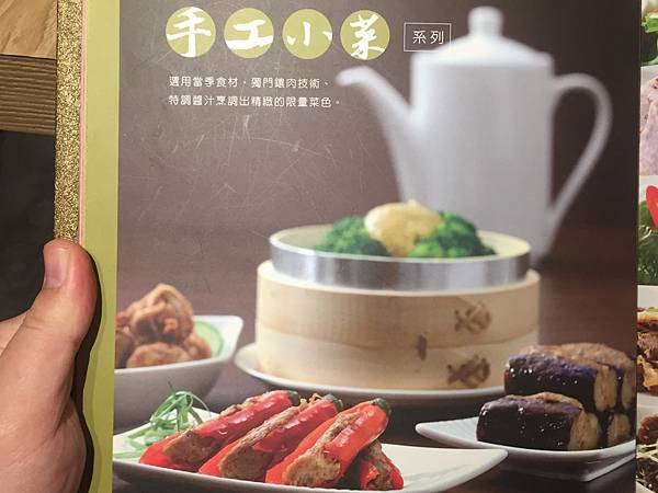 8 桃園愛買品川蘭牛肉麵19.jpg