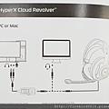5 Hyperx_Cloud_Revolver電競耳機14.jpg