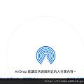 1-5-2 airdrop mac2iphone2.png