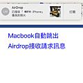 1-3-1 airdrop-iphonetomac1.png
