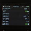 FiiO_X1_II_無損音樂播放器13.jpg