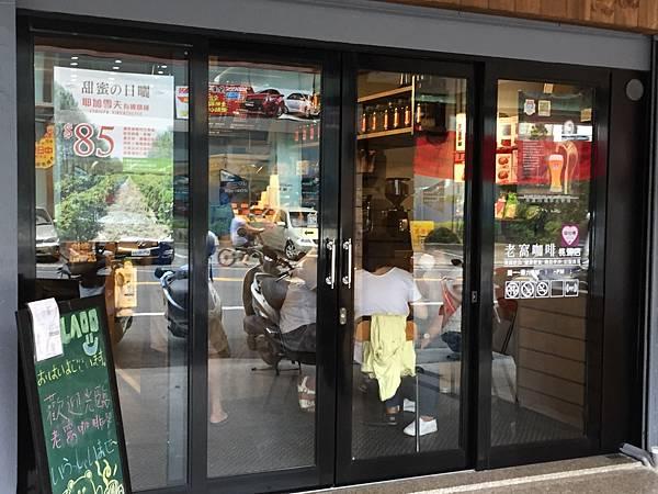 1-2 桃園-老窩咖啡桃鶯店2.jpg